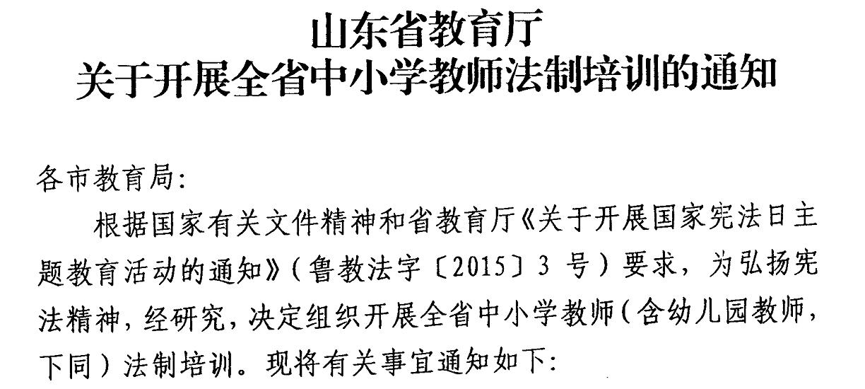 QQ图片20151210123057.png