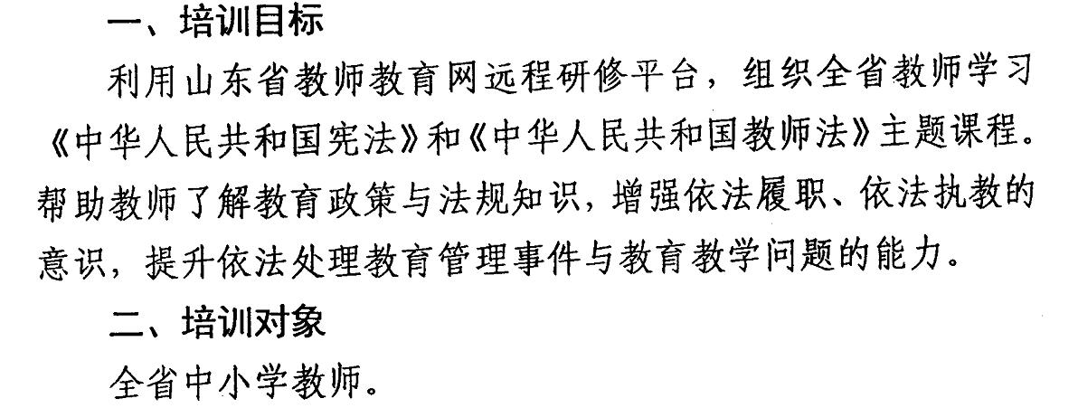 QQ图片20151210123203.png